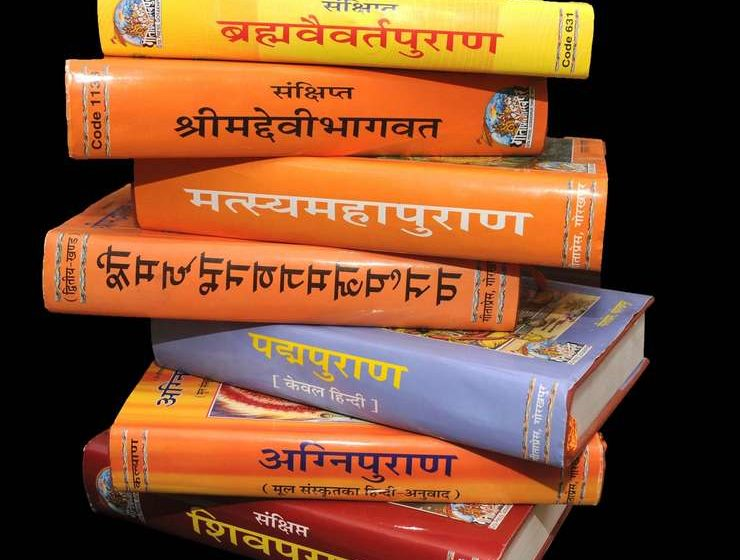 A well of devotional eclecticism – The religion  of the Puranas