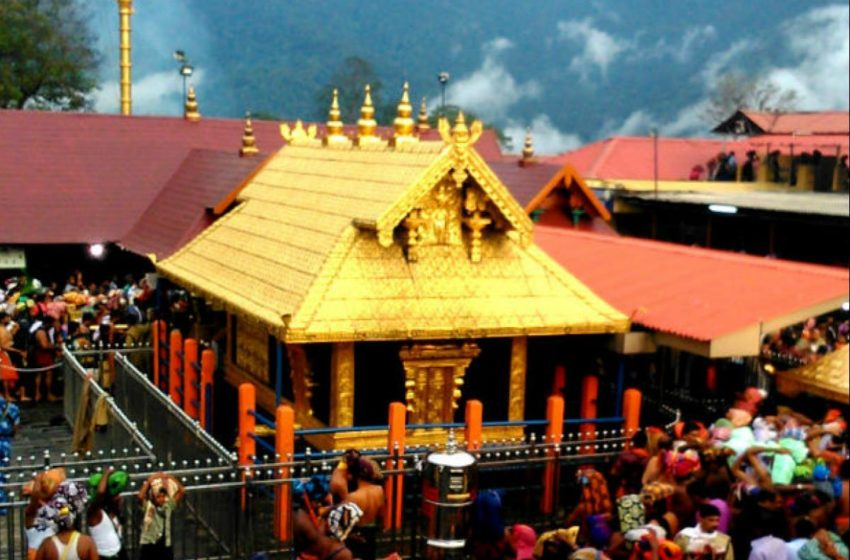 Pledging the Jewellery of Lord Ayyappa