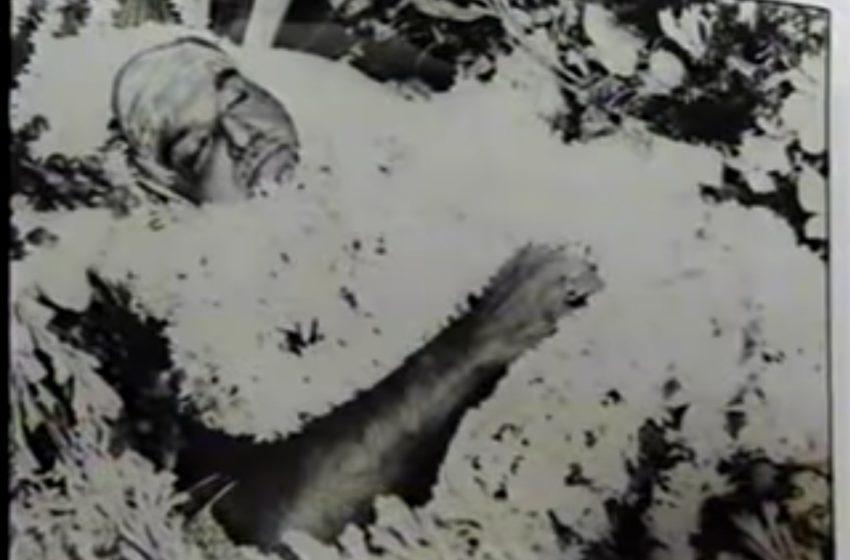 Nirmal Chandra Chatterjee: Speech Demanding Enquiry Into the Death of SP Mookerjee