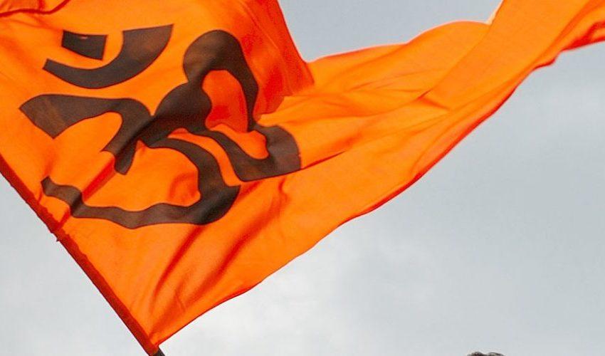 Hindu Activism Outside the Sangh