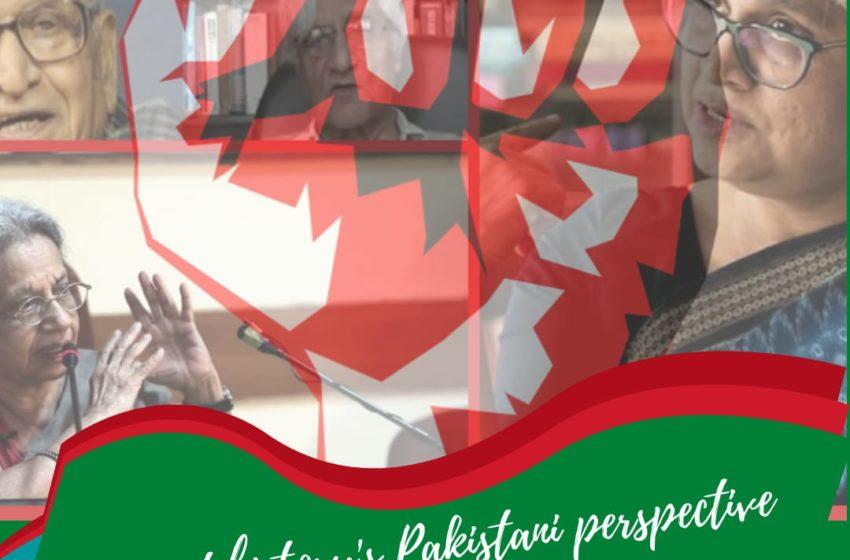 Marxist history's Pakistani perspective