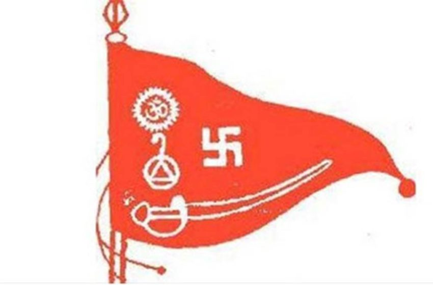 The All India Hindu Maha Sabha – Its Aims and Present Policy
