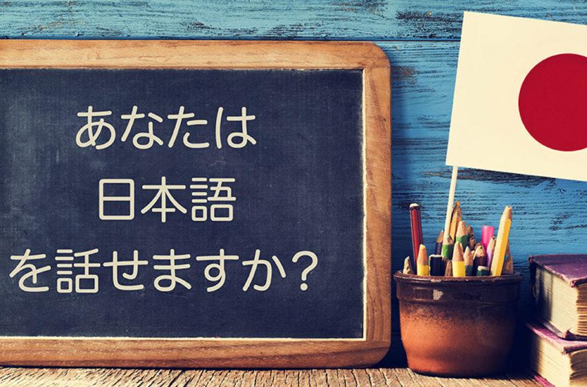 The Origin of Japanese
